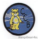 "HSC-25 ISLAND KNIGHTS ""COULDN'T CARE BEAR""ショルダーパッチ(ベルクロ有無)"