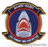 HSC-25 ISLAND KNIGHTS DET-6 BOONIE SHARKS部隊パッチ(Ver.2/ベルクロ有無)