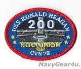 CVN-76ロナルド・レーガン200ノクチュリオンパッチ