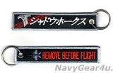 VAQ-141 SHADOWHAWKS REMOVE BEFORE FLIGHTキーリング(NEW Ver.2/1個)