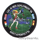 VP-16 EAGLES CAC-10 2004 シゴネラ/アル・ウデイド/コマパラ展開記念パッチ