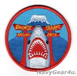 HSC-25 ISLAND KNIGHTS DET-6 BOONIE SHARKS ショルダーバレットパッチ(ベルクロ有無)