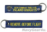 HSC-25 ISLAND KNIGHTS REMOVE BEFORE FLIGHTキーリング(1個)