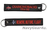 VFA-102 DIAMONDBACKS REMOVE BEFORE FLIGHTキーリング(Ver.2/1個)