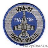 VFA-37 RAGIN' BULLS F/A-18Eショルダーバレットパッチ(ベルクロ有無)