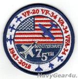 VFA-34 BLUE BLASTERS 部隊創設75周年記念ショルダーバレットパッチ(ベルクロ有無)
