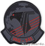 VAQ-141 SHADOWHAWKS部隊パッチ(NEW FDNF Ver./ベルクロ有無)