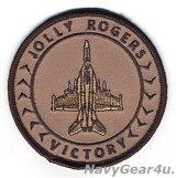 VFA-103 JOLLY ROGERS F/A-18Fショルダーバレットパッチ(デザート/ベルクロ有無)