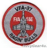 VFA-37 RAGIN' BULLS F/A-18Eショルダーバレットパッチ(レッド/グレイ/ベルクロ有無)