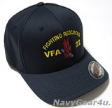 VFA-22 FIGHTING REDCOCKSオフィシャルボールキャップ(FLEX FIT)