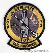 CVW-5/CVN-73 TOP TAIL HOOKERパッチ