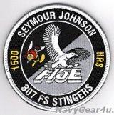 414FG/307FS STINGERS F-15Eストライクイーグル1500飛行時間記念パッチ(ベルクロ付き)