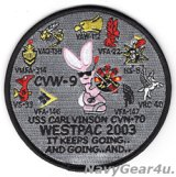 CVW-9/CVN-70 WESTPAC2003クルーズ記念パッチ(デッドストック)