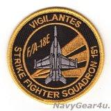 VFA-151 VIGILANTES F/A-18Eショルダーバレットパッチ(ベルクロ有無)