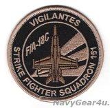 VFA-151 VIGILANTES F/A-18Cショルダーバレットパッチ(デザート/ベルクロ有無)