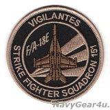VFA-151 VIGILANTES F/A-18Eショルダーバレットパッチ(デザート/ベルクロ有無)