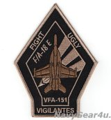 VFA-151 VIGILANTES F/A-18Eショルダーパッチ(デザート/ベルクロ有無)