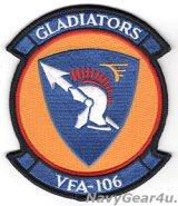 VFA-106 GLADIATORS部隊パッチ(ラージ)