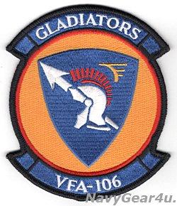 画像1: VFA-106 GLADIATORS部隊パッチ(ラージ)
