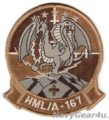 HMLA-167 WARRIORS部隊パッチ(デザート/ベルクロ有無)