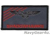 VAQ-141 SHADOWHAWKS NFO(EWO)ネームタグ(NEW FDNF Ver.)