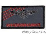 VAQ-141 SHADOWHAWKS パイロットネームタグ(NEW FDNF Ver.)