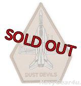 VX-31 DUST DEVILS F/A-18E/Fショルダーパッチ(デザート/ベルクロ有無)