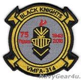 VMFA-314 BLACK KNIGHTS 部隊創設75周年記念部隊パッチ(ベルクロ有無)