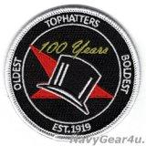 VFA-14 TOPHATTERS部隊創設100周年記念ショルダーパッチ(ベルクロ有無)