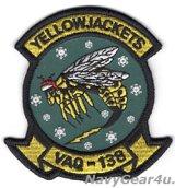 VAQ-138 YELLOW JACKETS HOLIDAY部隊パッチ(ベルクロ有無)