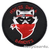 HSC-25 ISLAND KNIGHTS DET-6 BANDTISショルダーバレットパッチ(ベルクロ有無)