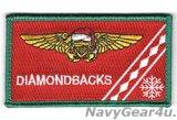 VFA-102 DIAMONDBACKS HOLIDAYファン用WSOネームタグ(ベルクロ付き)