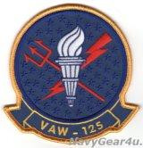 VAW-125 TIGERTAILS 部隊パッチ(星条旗Ver./ベルクロ有無)