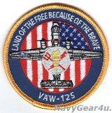 VAW-125 TIGERTAILS E-2Dショルダーバレットパッチ(星条旗Ver./ベルクロ有無)