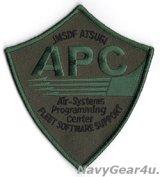 海上自衛隊APC航空プログラム開発隊パッチ(サブデュードVer./ベルクロ有無)
