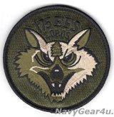 サウスダコタANG 114FW/175EFS LOBOS部隊パッチ(ベルクロ付き)