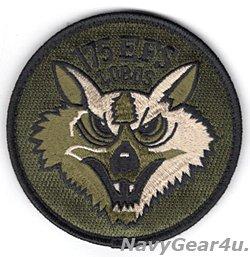 画像1: サウスダコタANG 114FW/175EFS LOBOS部隊パッチ(ベルクロ付き)