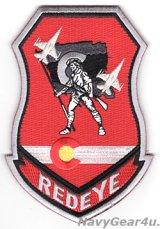 """コロラドANG 140FW/120FS COLORADO COUGARS""""RED EYE""""ショルダーパッチ(ベルクロ付き)"""