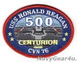 CVN-76ロナルド・レーガン500センチュリオンパッチ