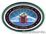 "VAW-125 TIGERTAILS ""LUNCH$""大尉追悼記念パッチ2018(ハイブリッド/ベルクロ有無)"
