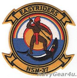 画像1: HSM-37 EASY RIDERS部隊パッチ(ベルクロ有無)