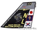VAQ-138 YELLOW JACKETSウエストパックディプロイメント MAY18-DEC18記念パッチ