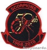 VAQ-132 SCORPIONS 部隊創設50周年記念部隊パッチ(ベルクロ有無)