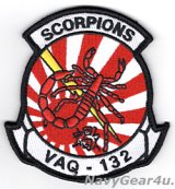 VAQ-132 SCORPIONS 2012、2014 、2015-16、2017、2019、2021年三沢PACOM DEPLOYMENT記念部隊パッチ(ベルクロ有無)