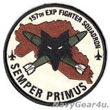 サウスカロライナANG 169FW/157EFS SWAMP FOX OFS/ORS 2018参加記念パッチ(ベルクロ付き)