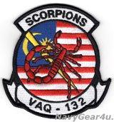 VAQ-132 SCORPIONS 2019年PACOM DEPLOYMENT LIMA'19参加記念部隊パッチ(ベルクロ有無)