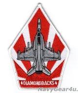 VFA-102 DIAMONDBACKS F/A-18F ショルダーパッチ(Ver.2/ベルクロ有無)