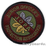 "Junior Officers Protection Association ""JOPA""(下級士官保護協会)パッチ(サブデュード/ベルクロ有無)"