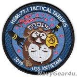 HSM-77 SABERHAWKS DET-1 CG-54 USS ANTIETAM 2019クルーズ記念パッチ(ベルクロ有無)