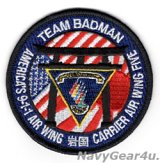 "CVW-5 ""TEAM BADMAN"" ショルダーバレットパッチ(ベルクロ有無)"